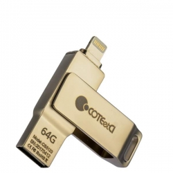 Флеш-накопитель COTEetCI U2 Civilian Version iUSB 64Gb (Серебристый)