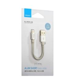USB дата-кабель Deppa microUSB алюминий/ нейлон 0.15м (Серебристый)