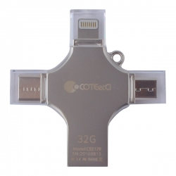 Флеш-накопитель COTEetCI 4in1 Zinc Alloy 32G (Серебристый)